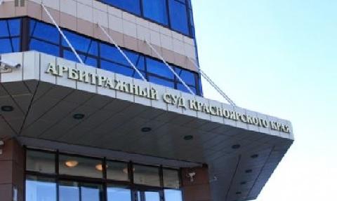 Водоканал Назарово Красноярского края взыскал с прокуратуры региона более 720 тыс. руб.