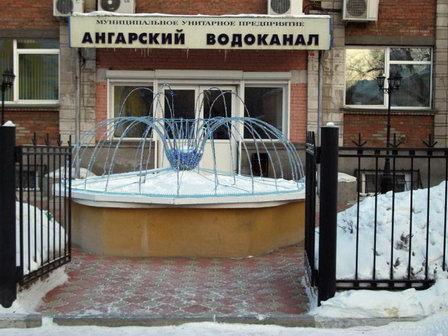 Ангарск получит воду из Китойского подземного месторождения