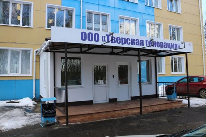 Дело в отношении экс-руководителей ООО «Тверская генерация» направлено в суд