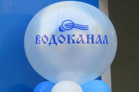Хабаровский «Водоканал» отличился в международном конкурсе «Город, где хочется жить»