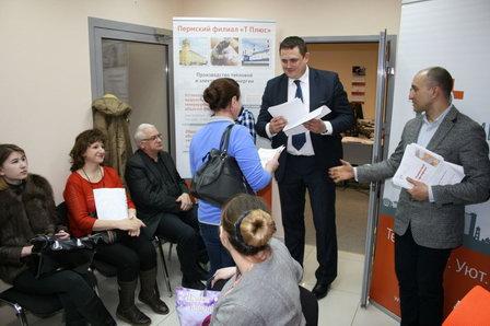 Добросовестные плательщики в Пермском крае поощрены сертификатами на покупку продуктовых товаров и бытовой техники