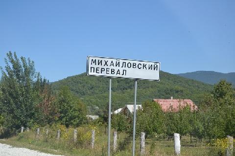 В селе Михайловский Перевал в Геленджике в этом году построят две станции очистки сточных вод