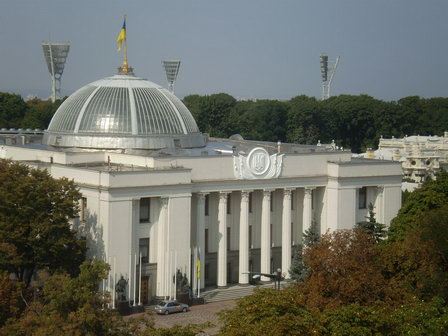 Украинская Рада запретит арестовывать средства, предоставленные коммунальщикам международными фондами