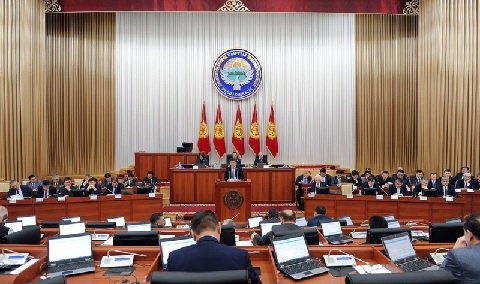Из парламента Киргизии отозвали законопроект о ратификации соглашения по проекту водоснабжения с Европейским инвестиционным банком
