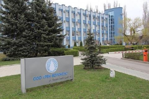 Прокуратура предъявила ООО