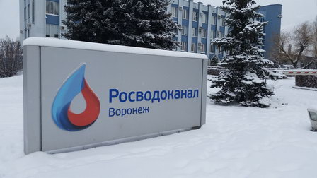 Арбитражный суд подтвердил обоснованность штрафа РВК
