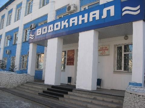 Суд поддержал позицию ФАС о злоупотреблении МУП «Водоканал» г. Улан-Удэ доминирующим положением
