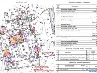 Стоимость тендера на реконструкцию очистных сооружений в селе Троицком на Сахалине выросла до 280 млн. руб.