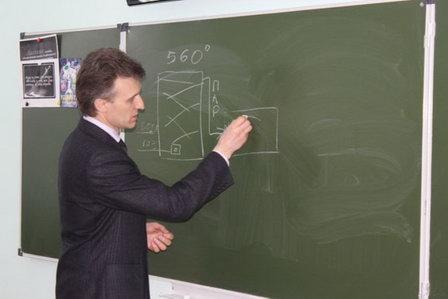 В Ульяновске актуализируют схему теплоснабжения на 15-летний период