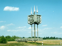 В селе Капустин Яр Астраханской области началось строительство системы водоснабжения