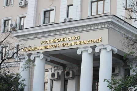 Комиссия РСПП по ЖКХ высказалась за привлечение инвестиций в модернизацию объектов генерации