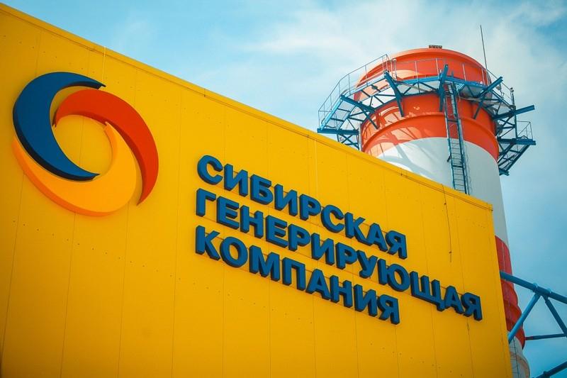 СГК в Красноярске запускает электронный документооборот