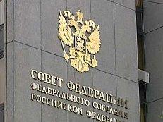 Совфед предлагает выделить федеральные средства на реконструкцию очистных в Краснокаменске (Забайкальский край)