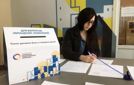 Центр обслуживания клиентов СГК в Минусинске обзавёлся переговорной комнатой