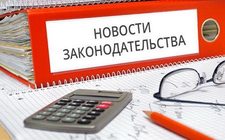 Руководству Камышинского водоканала Волгоградской области предложили изучать законодательство