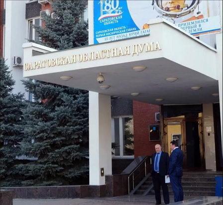 Эксперт: решение Верховного суда, подтвердившего незаконность действовавших в Саратове с 2012 года тарифов ЖКУ, последствий иметь не будет