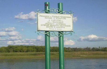 В Иркутской области создана рабочая группа для решения проблемы водозабора в Усолье-Сибирском