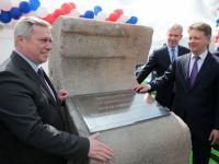 В Ростовской области приступили к строительству Багаевского гидроузла стоимостью 22 млрд. руб.