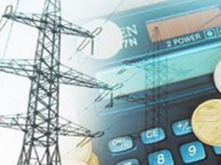 В Тульской области основными неплательщиками за электроэнергию являются коммунальные предприятия