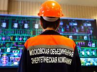МОЭК отсудил у «УК «ЮНИ-ДОМ» более 38 млн. руб. долга за горячее водоснабжение