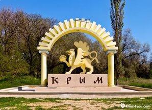 В Крыму отложат реализацию идеи опреснения морской воды