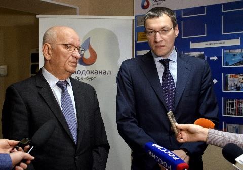 «Росводоканал» и правительство Оренбургской области подписали cоглашение о сотрудничестве