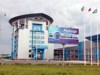 В Татарстане ОЭЗ «Алабуга» вложит более 243 млн руб. в модернизацию сетей водоснабжения и водоотведения