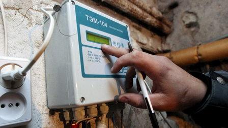 В жилых домах по проекту «Умный город» законодательно будут внедрены дистанционные приборы учета