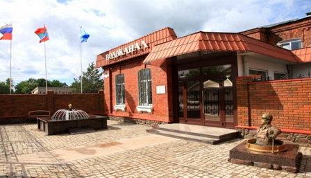 «Северный водоканал» отберёт лучшую концепцию создания ведомственного музея