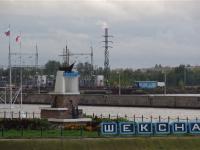В пос. Шексна Вологодской области построят вторую ступень очистки воды