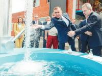 В Новомосковске запущен новый водозабор  по проекту