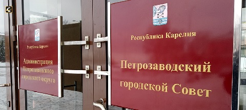 В Петрозаводске будут ужесточены нормативы качества сточных вод