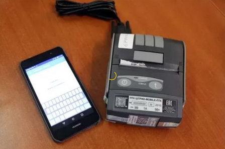 Сотрудники «Почты России» в Перми примут оплату за ЖКУ на дому с помощью мобильных почтово-кассовых терминалов