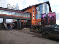 На шахте им.В.Д.Ялевского в Кемеровской области начинается строительство новых очистных сооружений