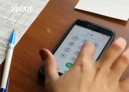 «Оренбург Водоканал» запускает мобильное приложение для своих клиентов