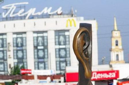 В Перми обновлён генеральный план в части газо- и водоснабжения