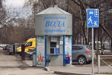 В Перми Роспортребнадзор проверяет факты заражения питьевой воды в киосках