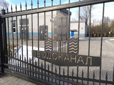 За светлым будущим: в Калининградской области запущен процесс создания единого регионального водоканала