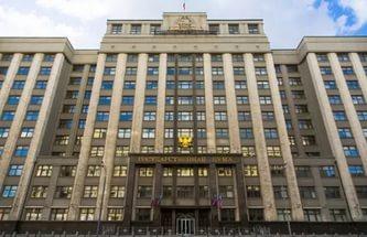 Госдума приняла закон о снижении потребления энергетических ресурсов в бюджетной сфере