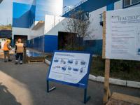 4% от общего объема тепловой энергии, потребленной «Балтикой», выработано из биогаза собственных очистных сооружений