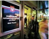 УФАС предлагает псковским властям воздержаться от кредитования горводоканала