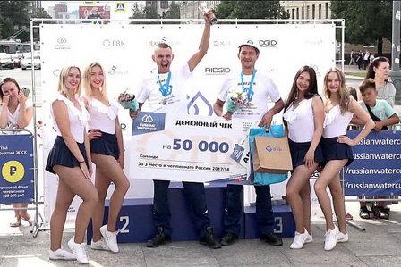 Победителями чемпионата профессионального мастерства «RUSSIAN WATER CUP 2017/18» стали команды из Екатеринбурга, Краснодарского края и Волгограда