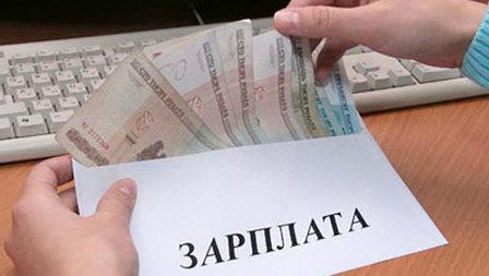 «Дегтярское водо-канализационное хозяйство» Свердловской области повторно уличили в невыплате зарплаты работающим