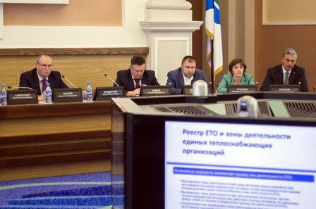 Схема теплоснабжения Новосибирска на 2019 год предполагает увеличение доли когенерации и снижение экологической нагрузки