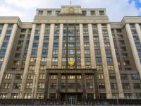 Госдума рассмотрит законопроекты о публичном управлении в ресурсоснабжающих организациях и порядке использования запасов топлива