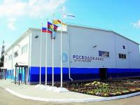 Французская компания Veolia Environnement купит активы «Росводоканала»