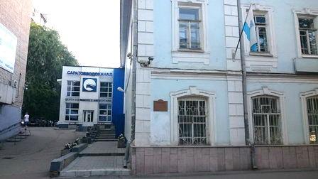 «Концессии водоснабжения – Саратов» в рамках инвестпрограммы восстановили водопровод по улице Бульварной