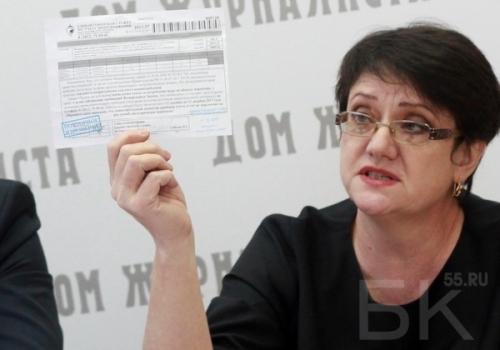 В Омской области снижено количество льготных тарифов на