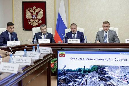 Ввод современной котельной в Советске под Тулой позволит снизить тариф на отопление и горячую воду