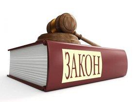 Руководителя Бежецкого МУП «Водоканал» подозревают в сокрытии 5,2 млн. руб. от оплаты недоимок